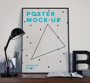 inside-poster-mockup-300