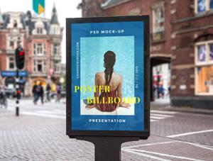 Street-Billboard-PSD-MockUp-2-300