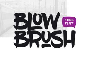 Blowbrush-2-300