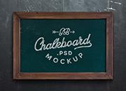 Vertical Billboard PSD MockUp | GraphicBurger